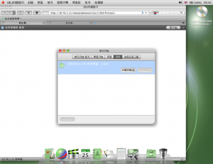 Disabling the Korean language extension.