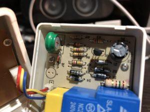 The V40H Battery